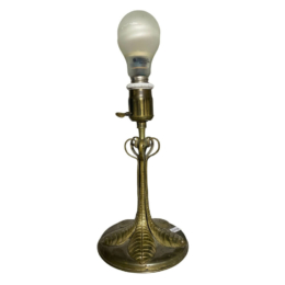Gesztenyés Szecessziós Lámpa Alj